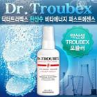 Tosowoong - Dr. Troubex Sparkling Vita Energy First Essence 100ml 100ml