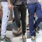 Zip Detailed Jogger Pants