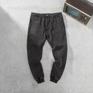 Elastic-cuff Jeans