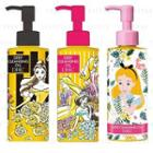Dhc - Deep Cleansing Oil Disney Edition 150ml - Random Color & Design