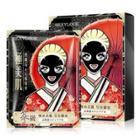 Sexylook - Royal Ginseng Extremely Moisturizing Black Mask 3 Pcs