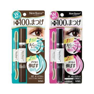 Sana - New Born W Mascara Ex - 2 Types