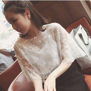 Set: Lace Elbow Sleeve Top + Plain Camisole Top