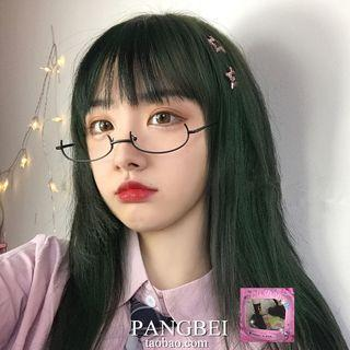 Metal Half Frame Eyeglasses