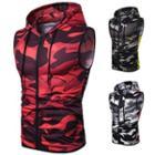 Sleeveless Camo Print Zip Hooded Vest