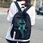 Lace Up Nylon Backpack