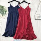 Ruffled-trim Striped Sleeveless Dress