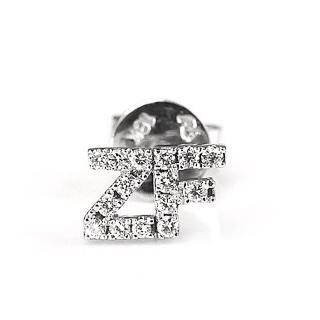 Double Alphabets Paved Diamond Single Earring Letter Zf - 18k/750 White Gold