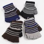Stripe Fingerless Gloves