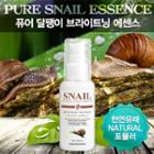 Tosowoong - Snail Brightening Essence 60ml