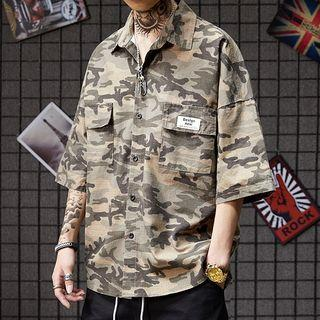 Camouflage Elbow-sleeve Shirt