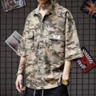 Camouflage Elbow-sleeve Shirt