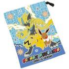 Pokemon Sun & Moon Drawstring Pouch One Size
