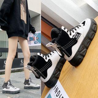 Faux-fur High Top Sneakers