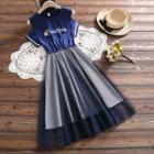 Lettering Cold-shoulder Short-sleeve Midi A-line Dress