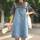 Plain Denim Jumper Skirt