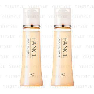 Fancl - Enrich Lotion 30ml - 2 Types
