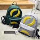 Banana Applique Faux Leather Backpack