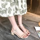 Faux Leather Ankle Strap Low-heel Pumps