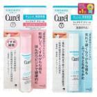 Kao - Curel Intensive Moisture Care Moisture Lip Care Cream - 2 Types