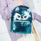 Sequined Cartoon Lightweight Backpack