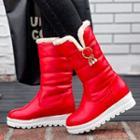 Padded Platform Short Boots