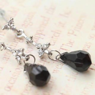 Black Tears Diamond Earrings
