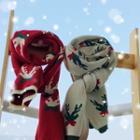 Christmas Knit Scarf