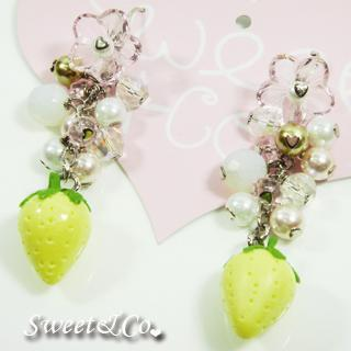Sweet Yellow Strawberry Pearl Silver Earrings