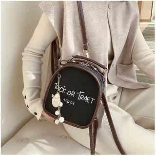 Lettering Faux Leather Convertible Backpack