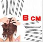 Alloy Hair Pin 20 Pieces - Black - One Size