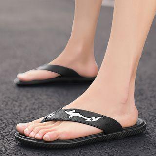 Logo Flip-flops