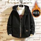 Hooded Pocketed Zip Coat