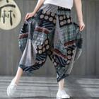 Pattern Cropped Harem Pants