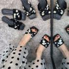 Square-toe Floral Print Slide Sandals