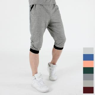 Drawstring-waist Cropped Pants