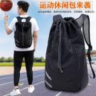 Drawstring Nylon Backpack Black - One Size