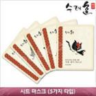 Sooryehan - Sheet Mask - 5 Types (1 Sheet)