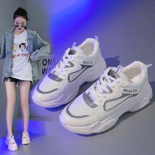 Two Tone Mesh Sneakers