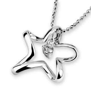 18k White Gold Star Solitaire Diamond Pendant (1/10 Cttw) (free 925 Silver Box Chain)