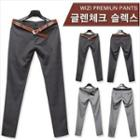 Glen-check Dress Pants