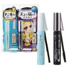 Isehan - Kiss Me Heroine Make Volume & Curl Mascara Super Waterproof (black) + Mascara Remover 2 Pcs