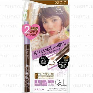 Koji - Esmake + Easy Eyebrow (#02 Natural Brown) 1 Pc