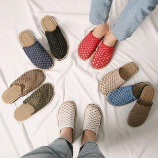 Couple Round-toe Net Slippers