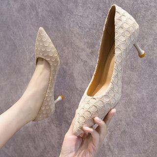 Textured Pointed Kitten-heel Pumps