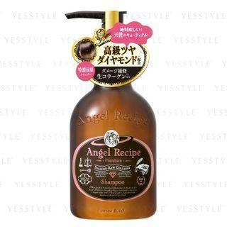 Stella Seed - Angel Recipe Diamond & Raw Collagen Shampoo 500ml
