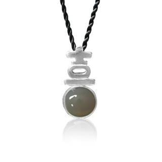 Grey Agate Pendant With Silk Cord