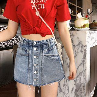 Frayed Hem Buttoned Mini Denim Skirt