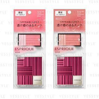 Kose - Esprique Purely Veil Cheek Glow Limited Kit - 2 Types