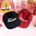 Lettering Embroidered Cap